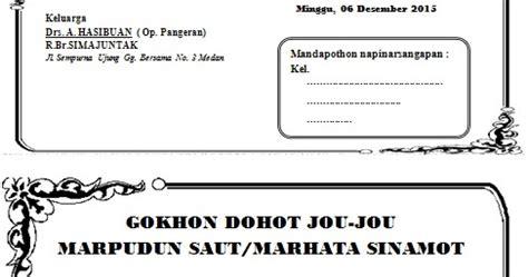 syarat membuat jurnal yang baik kumpulan sumber makalah jurnal undangan martumpol batak toba