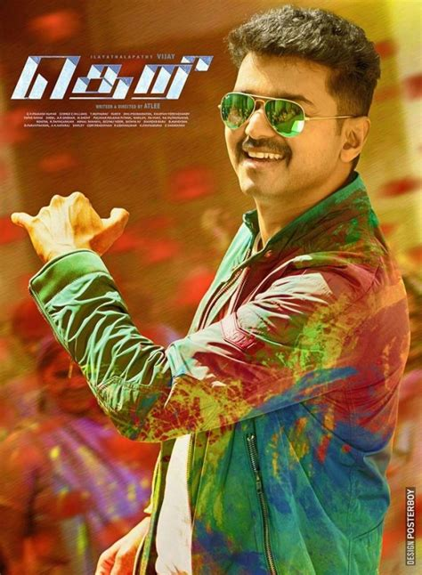download mp3 from theri movie download theri 2016 latest vijay tamil movie mp3 songs