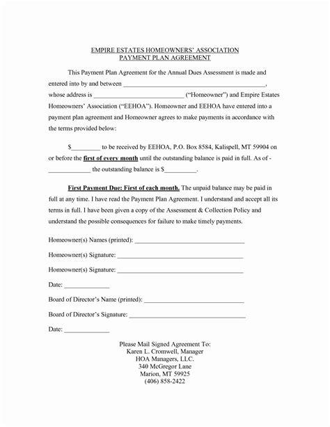 Car Settlement Letter