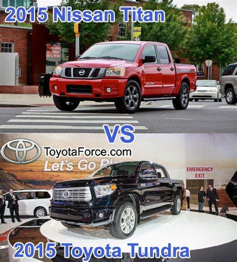 nissan tundra 2015 2015 toyota tundra autos post
