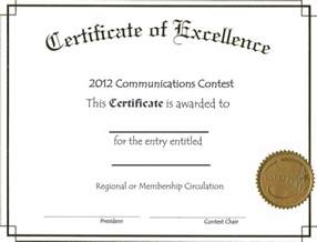 certificate of template marketing new award certificates template