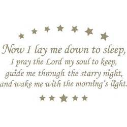 Twinkle Twinkle Little Star Wall Stickers now i lay me down wall wishes wallpops for baby phrase