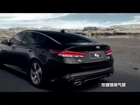 Promo Kia Optima kia 全新k5 optima 2016 promo china