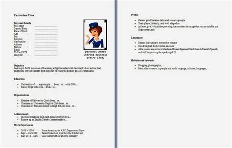 format cv yang menarik dan benar contoh curriculum vitae yang baik subscribe now