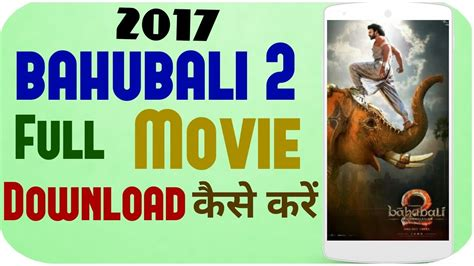 download film boboho full bahubali 2 full movie hd free download hindi dubbed