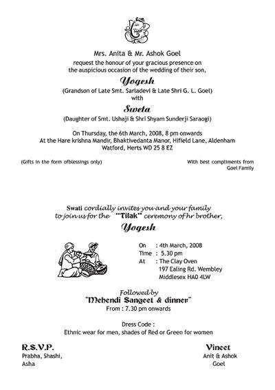 indian wedding cards wordings hindu wedding card wording