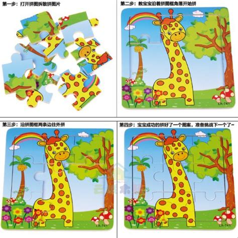 printable jigsaw puzzles for kindergarten free shipping 12pcs lot wooden jigsaw puzzle kindergarten