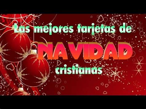imagenes para tarjetas navideñas cristianas las mejores tarjetas de navidad cristianas youtube
