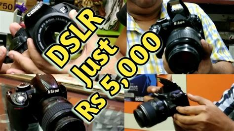 best place to buy dslr dslr in cheap price delhi dslr market best place to