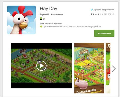 hay day hack tool apk hay day hacker exe