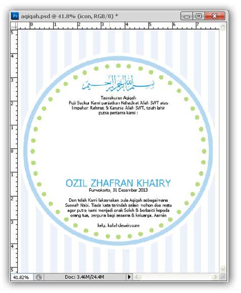 contoh undangan aqiqah terbaru buat anak