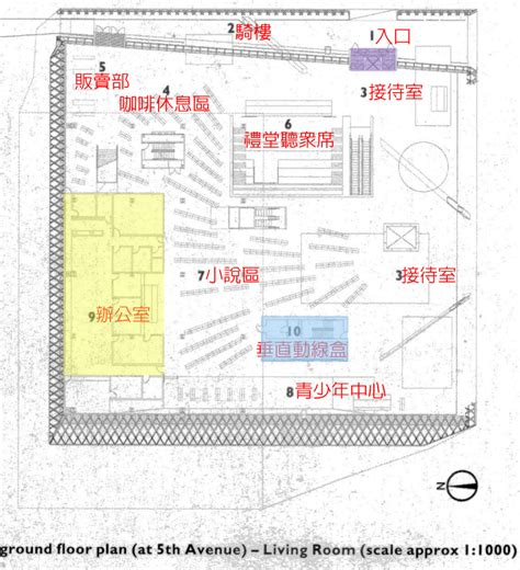 First Floor Plan Untitled Document Www Ad Ntust Edu Tw