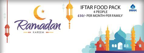 design banner ramadan ummah hands ramadan