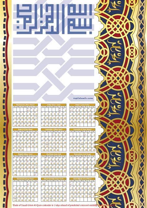 Calendrier Hijri 1434 2016 Calendar Saudi Arabia New Calendar Template Site