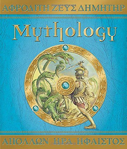 traditional literature picture books traditional literature on the shelves books for children