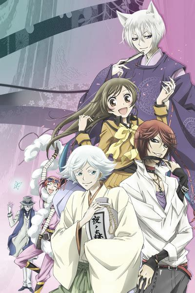anime free full episodes animelab kamisama kiss watch full episodes online for free
