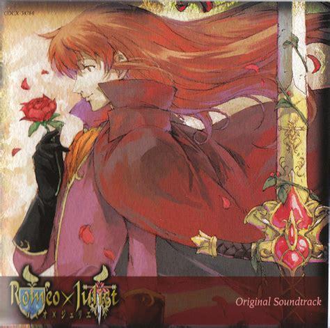 X Anime Soundtrack by Romeo X Juliet Original Soundtrack Review Anime