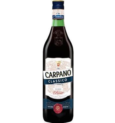 carpano vermouth vermouth carpano original rosso rojo