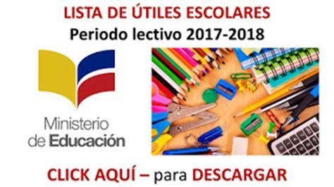 ministerio de educacion listas de utiles dado para el nuevo ao 2016 2017 lista de 218 tiles escolares para el periodo 2017 2018
