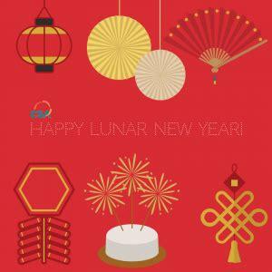 happy lunar new year vs happy new year happy lunar new year 2018 csa