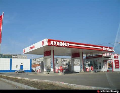 petrol stations open filling station lukoil chelyabinsk