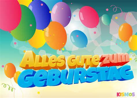 Geburtstagskarte Drucken by Geburtstagskarte Bunte Luftballons Herunterladen