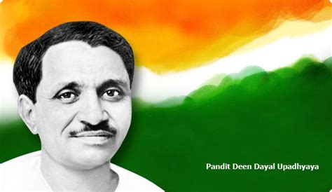 pandit deendayal upadhyay biography in english 1st name all on people named dindayal songs books gift