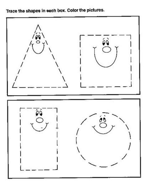 figuras geometricas kinder formas geometricas para repasar y pintar