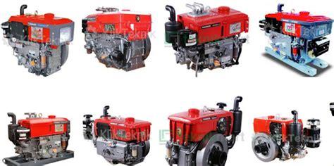 Harga Kaos Merk Diesel daftar harga mesin lengkap terbaru 2018