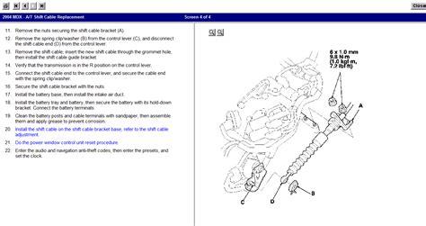manual repair free 2001 acura tl transmission control service manual 2004 acura mdx transmission shift cable repair 2004 acura tsx engine diagram