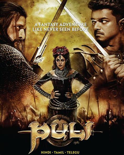 fantasy film buy 7 reasons to watch vijay sridevi starrer puli