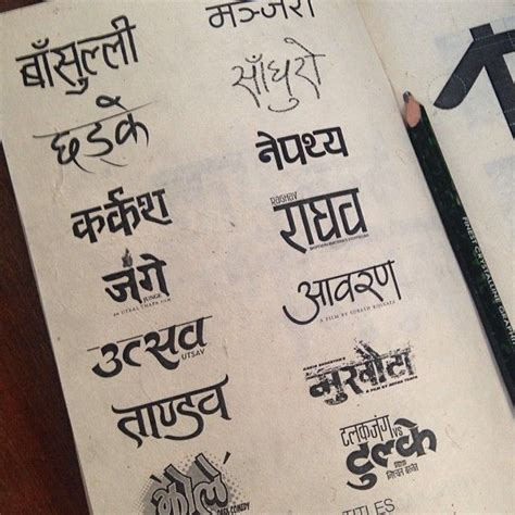 tattoo fonts in sanskrit 24 best images about devnagari calligraphy on