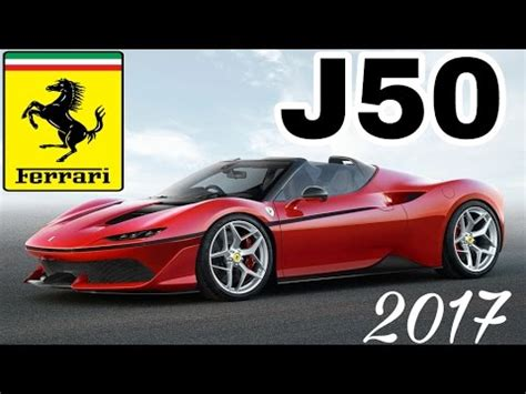 ferrari j50 interior ferrari j50 2017 youtube