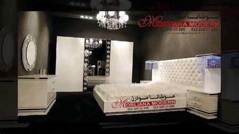 preinscripciones 2016 2017 youtube غرف نوم موبيليانا مودرن بالمحافظات 215 صور انتريهات 215 صور