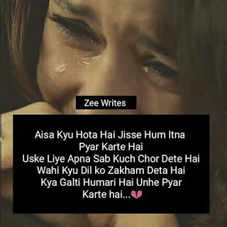 heart touching sad love quotes   broken heart