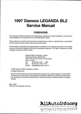 Daewoo Leganza Repair Manual Daewoo Leganza Bl2 1997 Service Manual