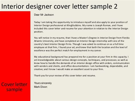 Introduction Letter For Interior Decoration Company Interior Designer Cover Letter