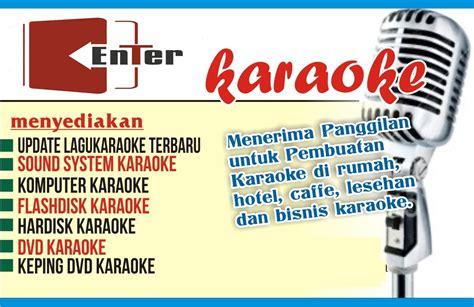 lagu karaoke jual lagu karaoke termurah jual lagu karaoke