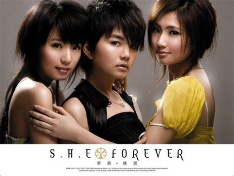 she she s h e taiwan s pioneer girl band gbtimes com