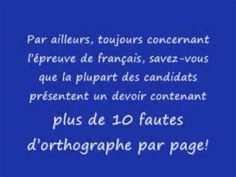 Réussir Un Entretien Skype by Ambulancier 18 18 226 š 161 Upa 226 š 161