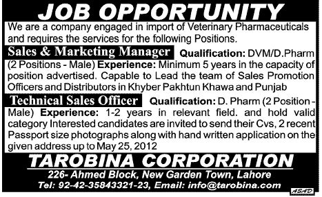 nnpc group recruitment 2012 jobs and vacancies in jobs in tarobina corporation lahore learningall