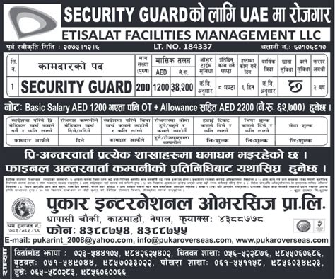 demand from uae security guard post finder in nepal nepali finder portal