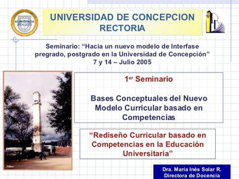 Diseño Curricular Por Competencias Universidad Bases Conceptuales Nuevo Modelo Curricular Basado En Competencias
