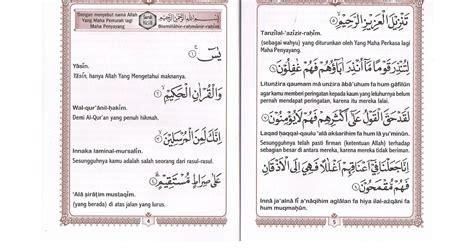 Kaos Dakwah Ikhwan 37 bandung java with cetak buku majmu syarif bingkai berwarna