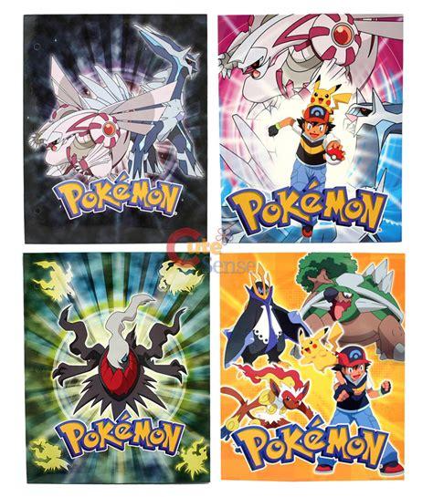 pokemon binder covers printable pokemon binder cover printable images pokemon images