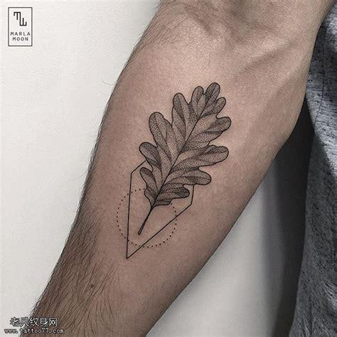 纹身 简单树叶内容图片分享
