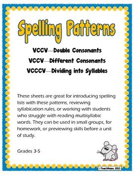 vcccv pattern words vccv and vcccv spelling patterns by tech tutory tpt