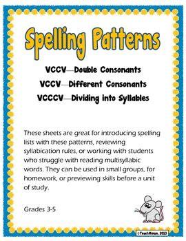 vcv pattern words list vccv and vcccv spelling patterns by tech tutory tpt