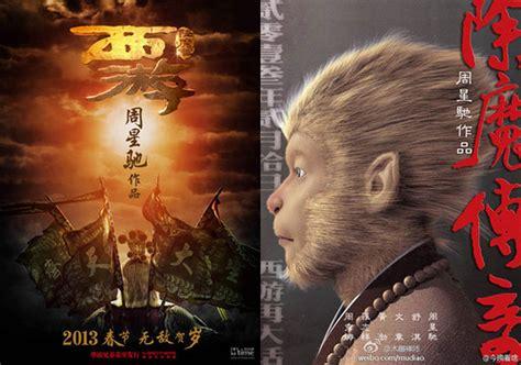 film komedi stephen chow stephen chow dan yeni film 214 teki sinema