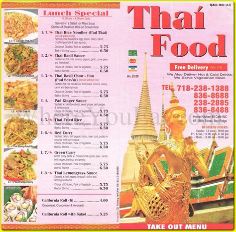 Thai restaurant menu   Cooking wise from all world